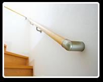 住宅関連用品・手すり・玄関台・スロープ・リフト